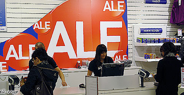 610 ale-shopping-v-tampere