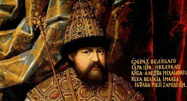 610 02 Alexis_I_of_Russia_(1670-1680s,_GIM)
