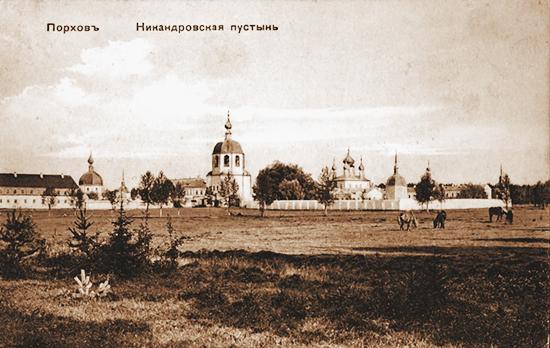 550 Никандрова_пустынь,_начало_XX_века.