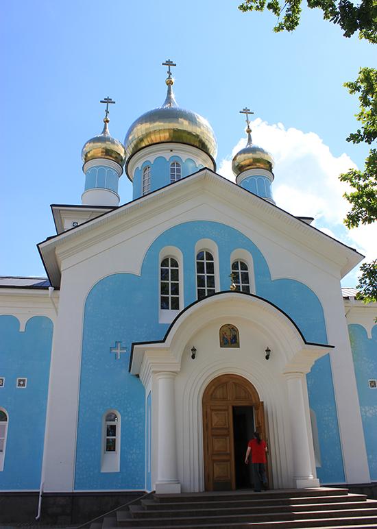550 Свято Благовещенский собор