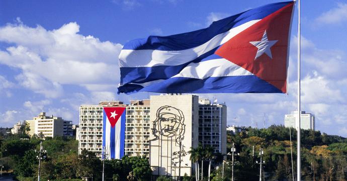 610 Куба