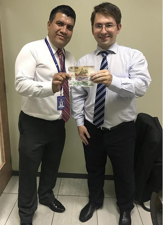 Рубль в Гватемале-1
