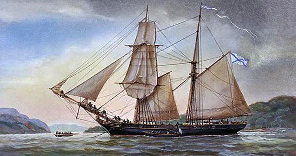 610 Корабль
