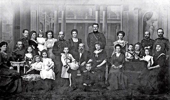 550 Семейное фото 1913