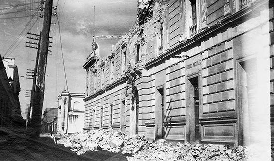 13 Серия землетрясений в период с 17 ноября 1917 года по май 1918 года 550